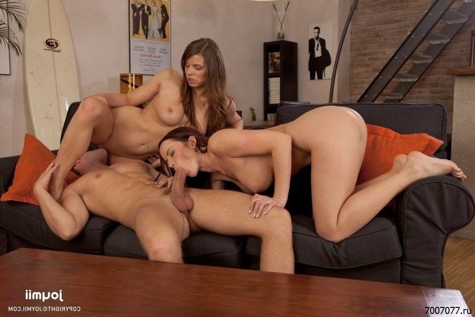 Секс 2 Онлайн