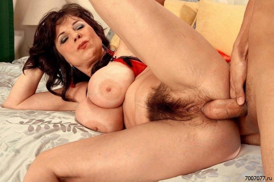 Зрелый Мохнатый Секс