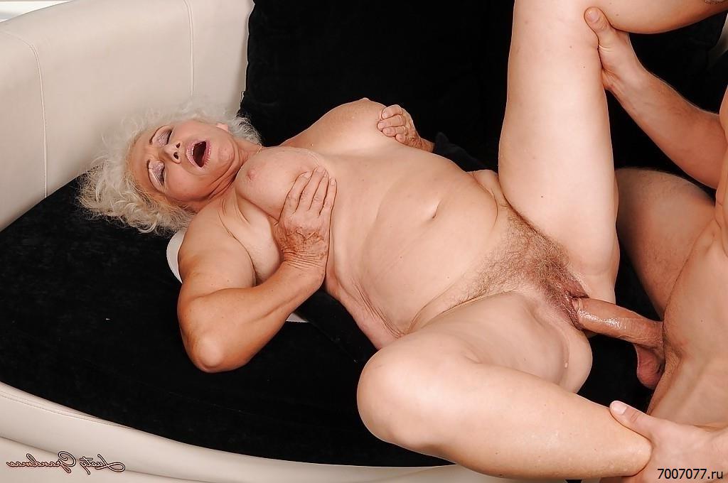 Секс Со Старухами Русское Видео