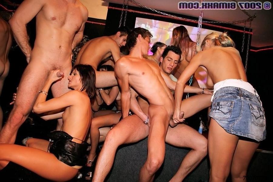 Секс В Городе Московский