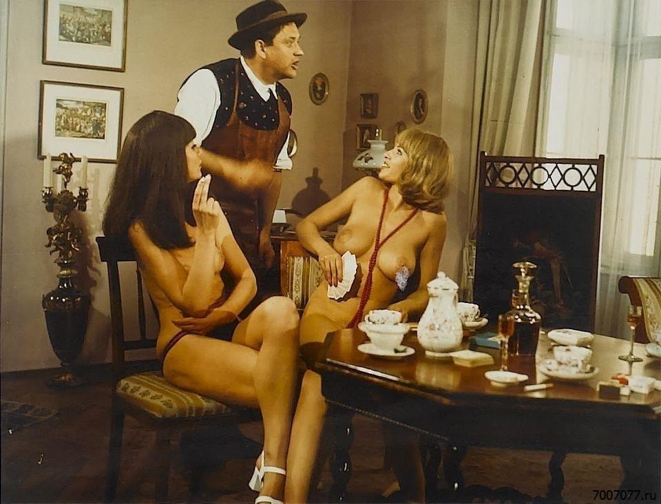 Фильмы Секс 1971