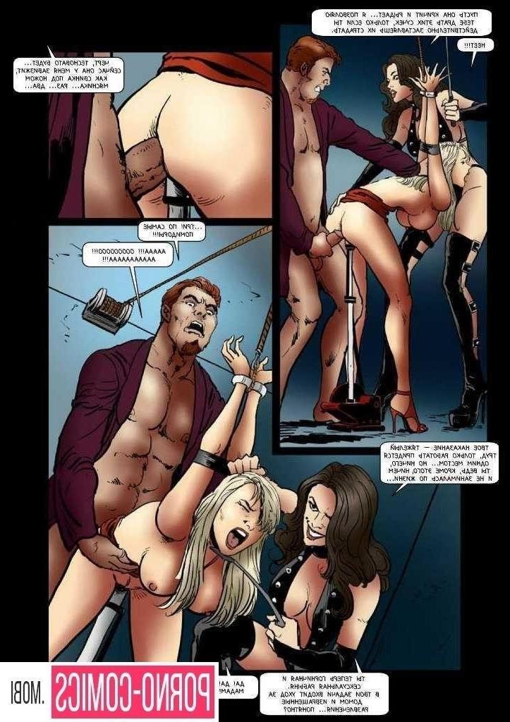Жестокий Секс Рассказы