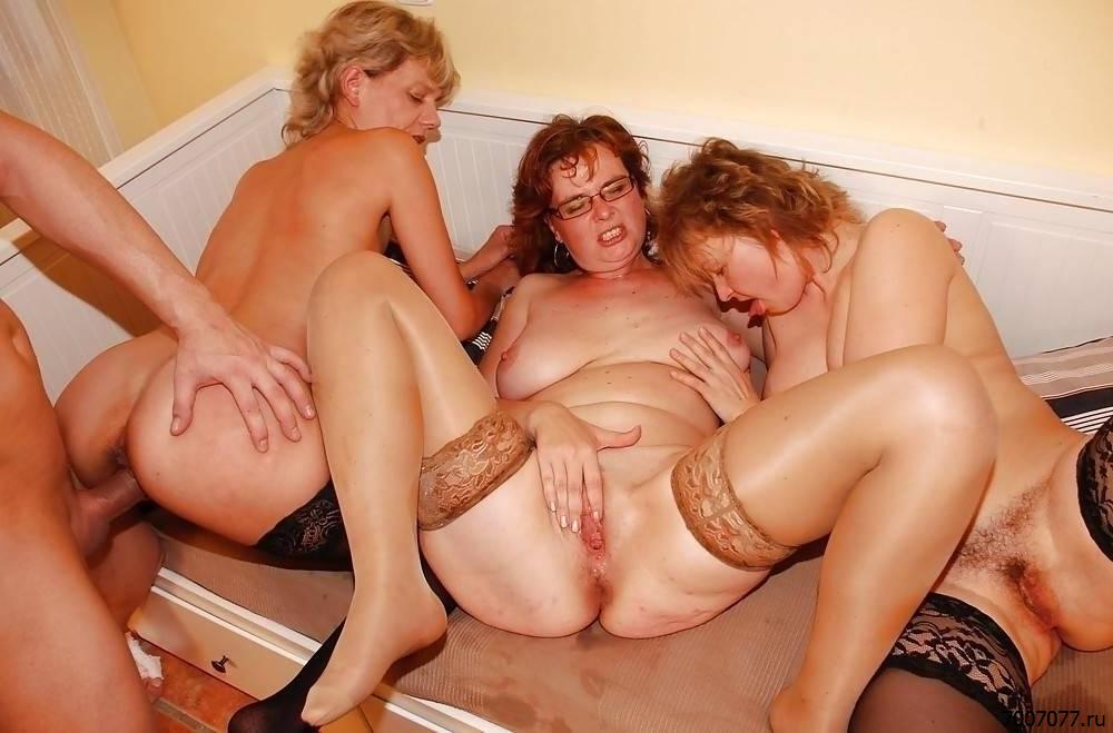 Групповой Секс Зрелых Дам