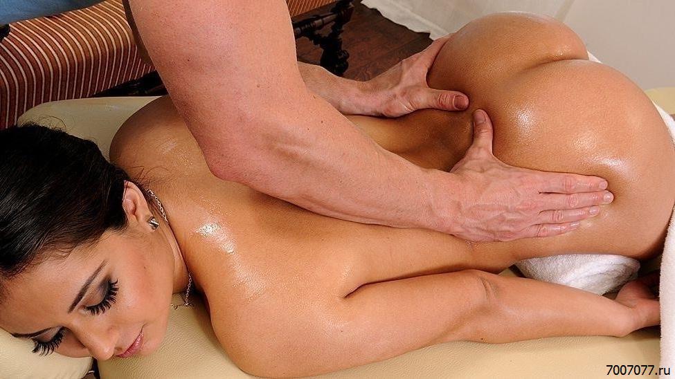 Красиво Попка Массаж Секс