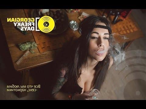 Скачать Песню Секс Наркотики