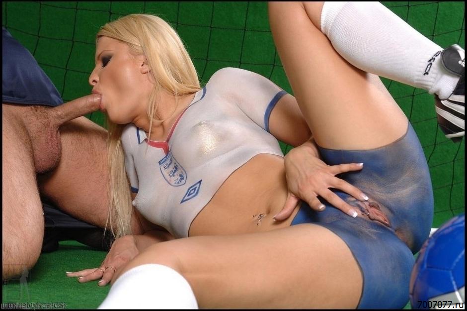 Секс После Футбола