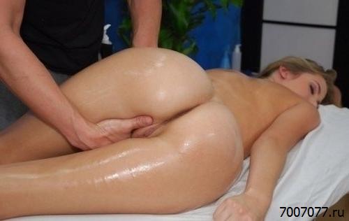Секс Красивая Жопа Массаж