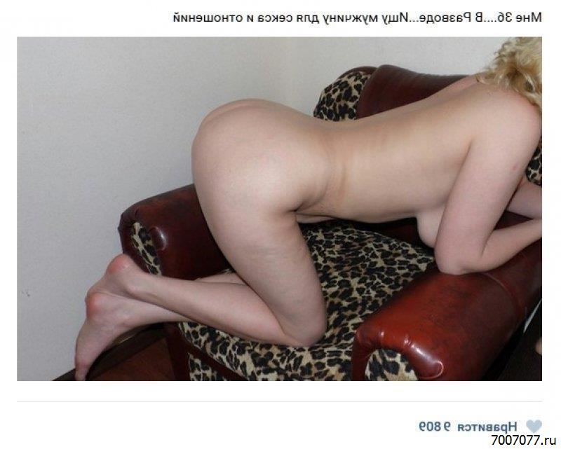 Секс Без Обязательств Частные Объявления