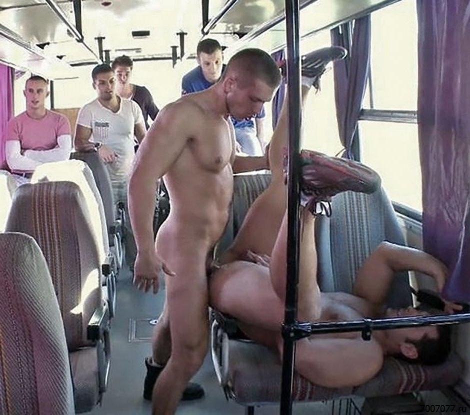 Гей Секс В Общественном Месте