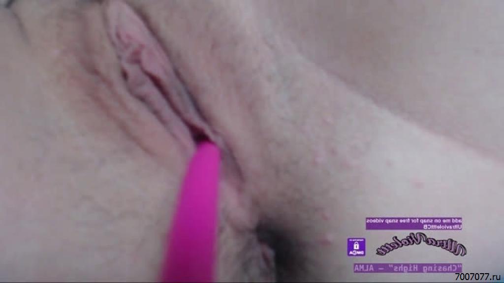 Секс Уф