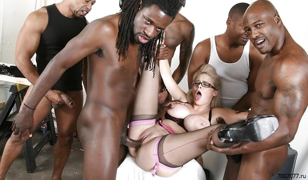 Секс Черных И Белых Фото