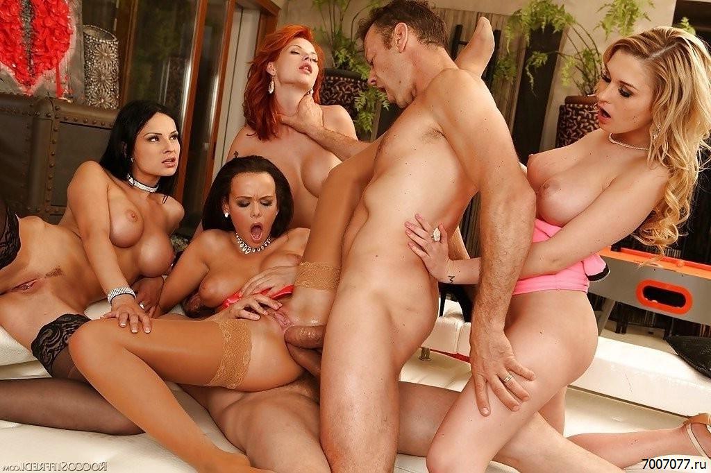 Секс 1 Серия