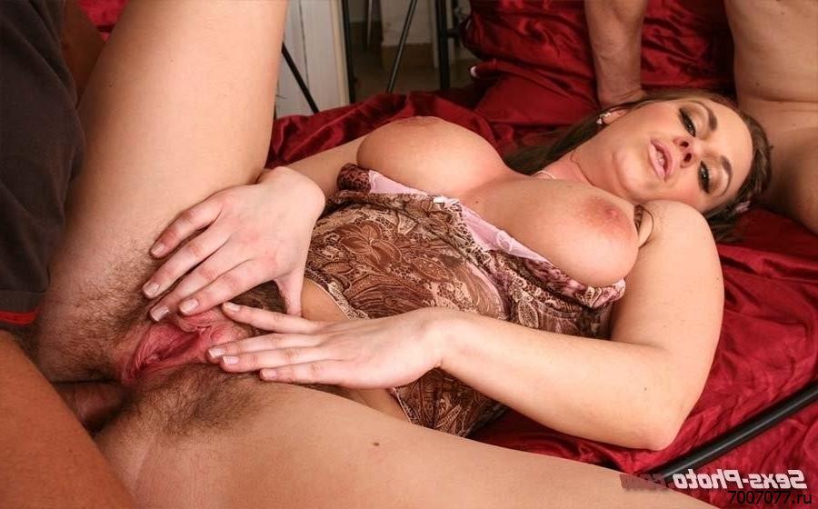Секс Зрелые Волосатые Фото