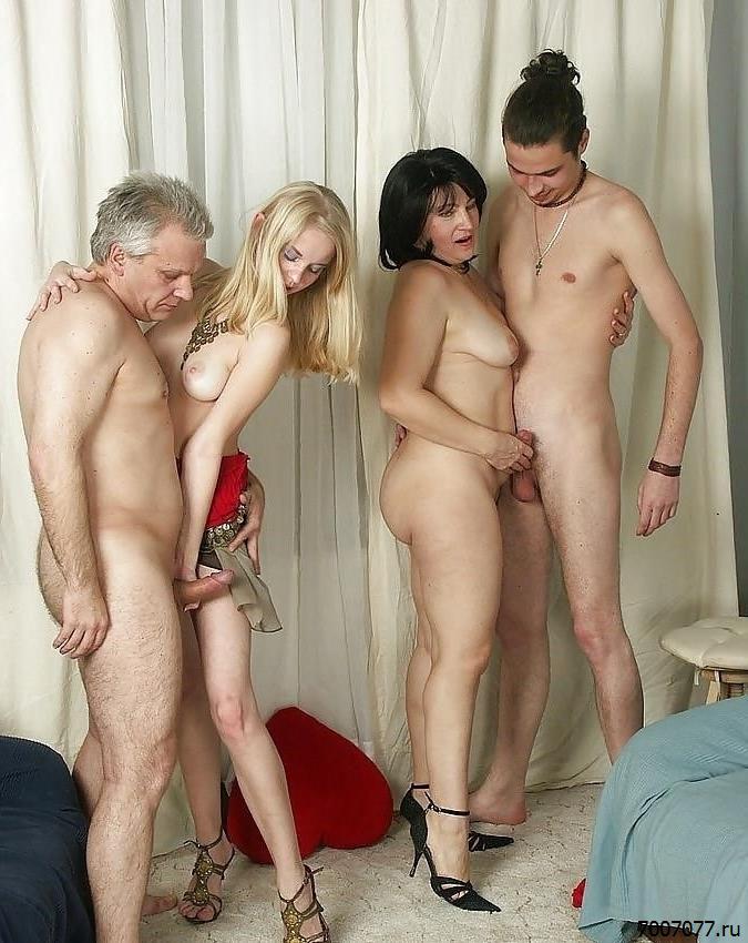 Секс Со Всей Семьей