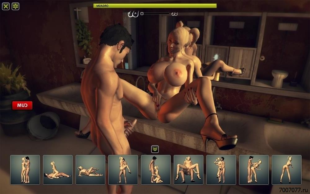 Игры Про Секс 3d