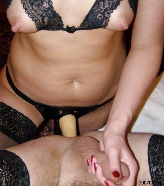 Секс Жена Со Страпоном
